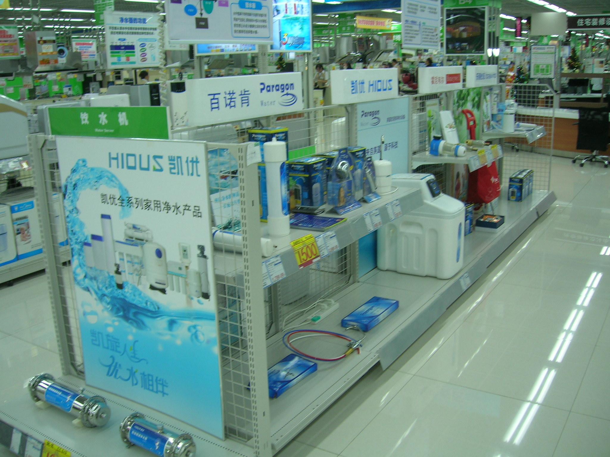 沈阳中街亚马达电器店