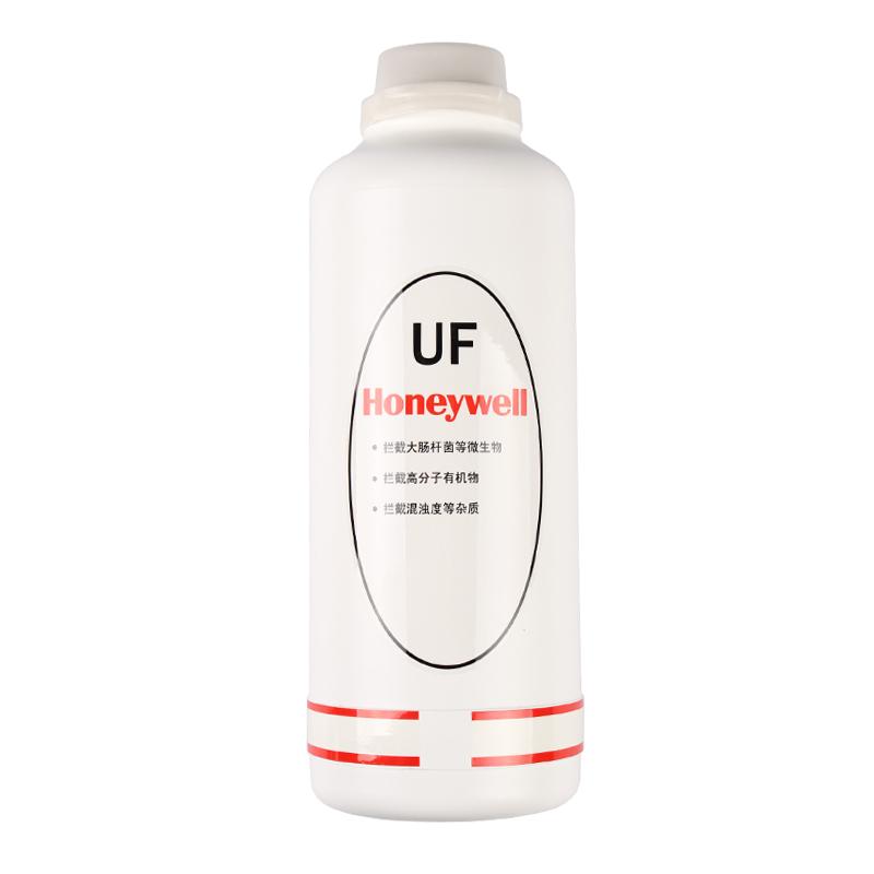 HU10/HU-20 霍尼韦尔净水器超滤膜滤芯UF适用于 原装正品