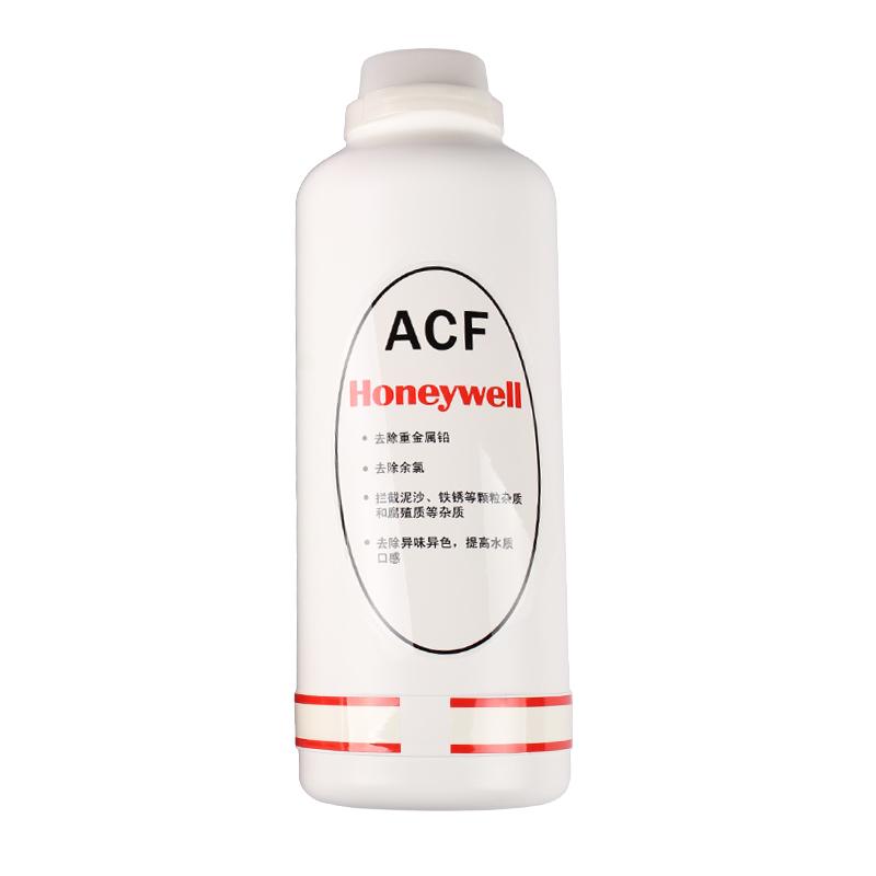 适用于CP-50 霍尼韦尔净水器滤芯ACF原装正品