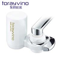 东丽比诺Torayvino牌MK304LF-CH水龙头豪华型大处理水量净水器