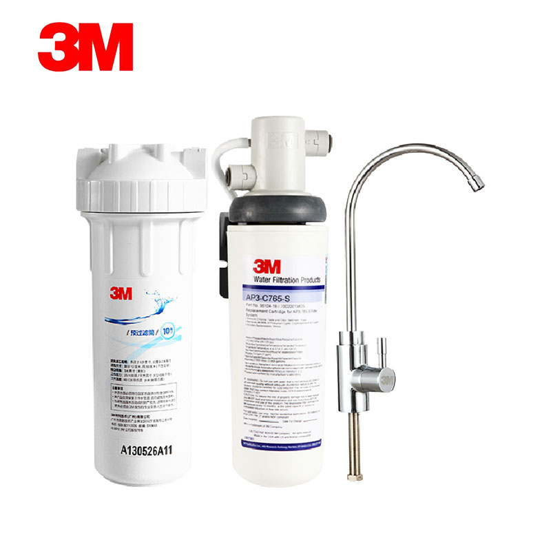 美国3M牌 AP3-765-S型净水器套装