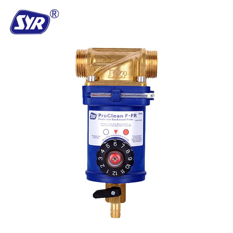 德国汉斯希尔SYR ProClean F-FR 标准型中央净水前置过滤器(蓝)