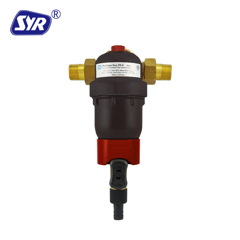 德国汉斯希尔SYR DUO FR-H 万向冷热水二用型中央净水前置过滤器