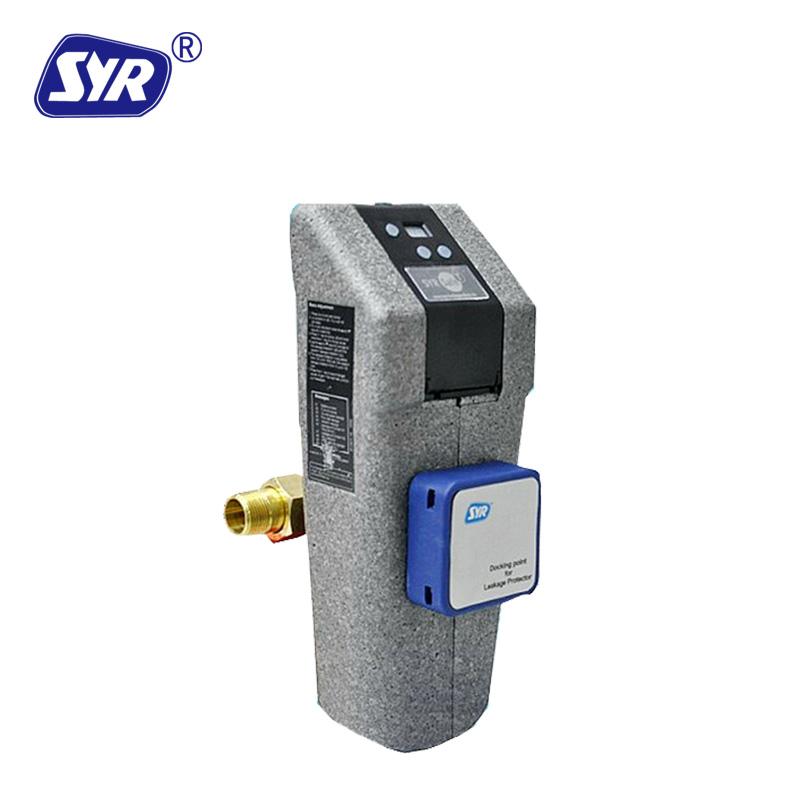 汉斯希尔Safe-T 智能全自动稳压型过滤防漏保护器