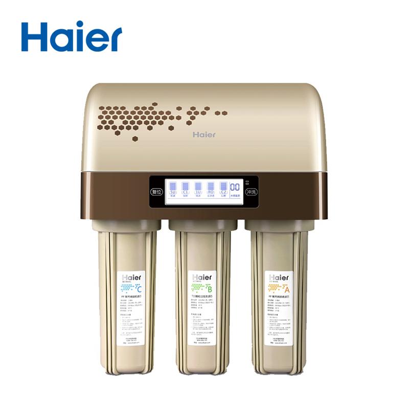 海尔Haier牌HRO5003-5高端智能反渗透净水机纯水机净水器过滤器