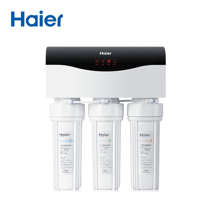海尔牌HRO5011-5型反渗透净水机