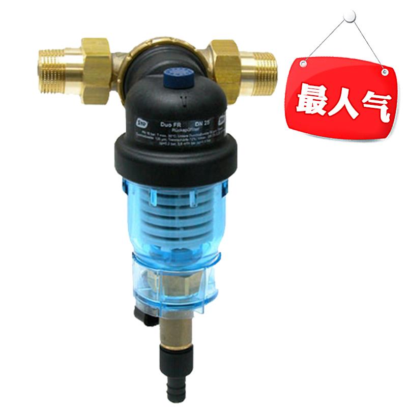 汉斯希尔DUOFR万向型中央净水前置过滤器(007型)