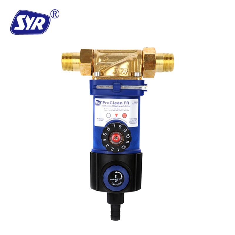德国汉斯希尔SYR ProClean FR 加强型中央净水前置过滤器(蓝046型)