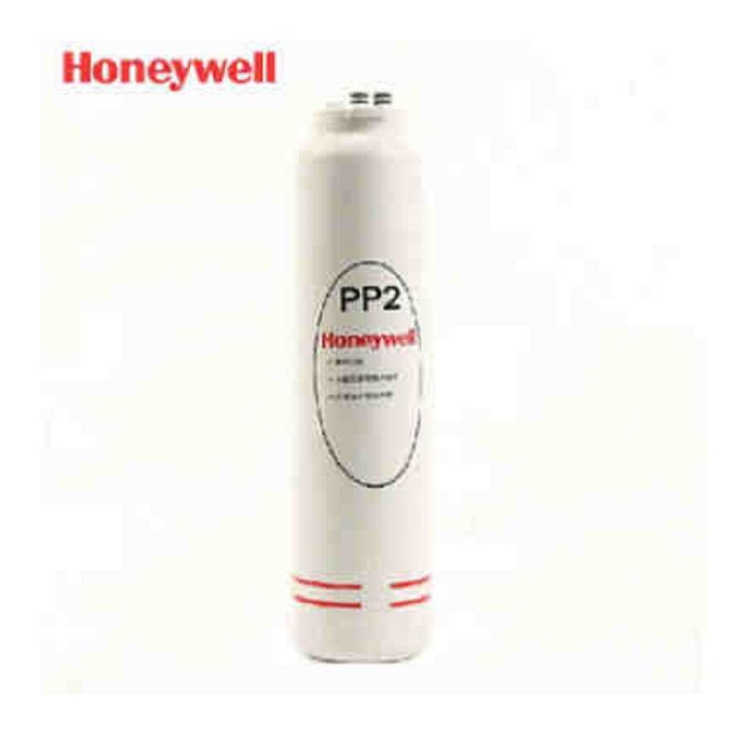 第三级适用HRO50/400霍尼韦尔RO-PP2滤芯 原装正品