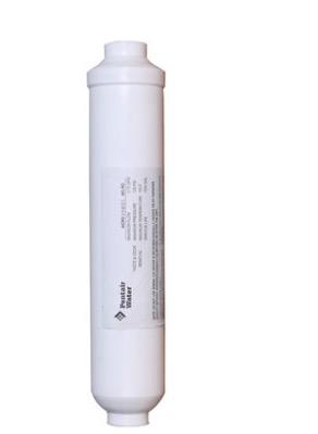 滨特尔GS-10RO-B型椰壳颗粒活性炭滤芯(适用于PRO-50第五级)