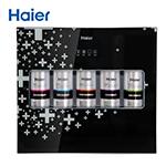 海尔HRO5009-5YJ( 网络专供款)纯水机厨下式