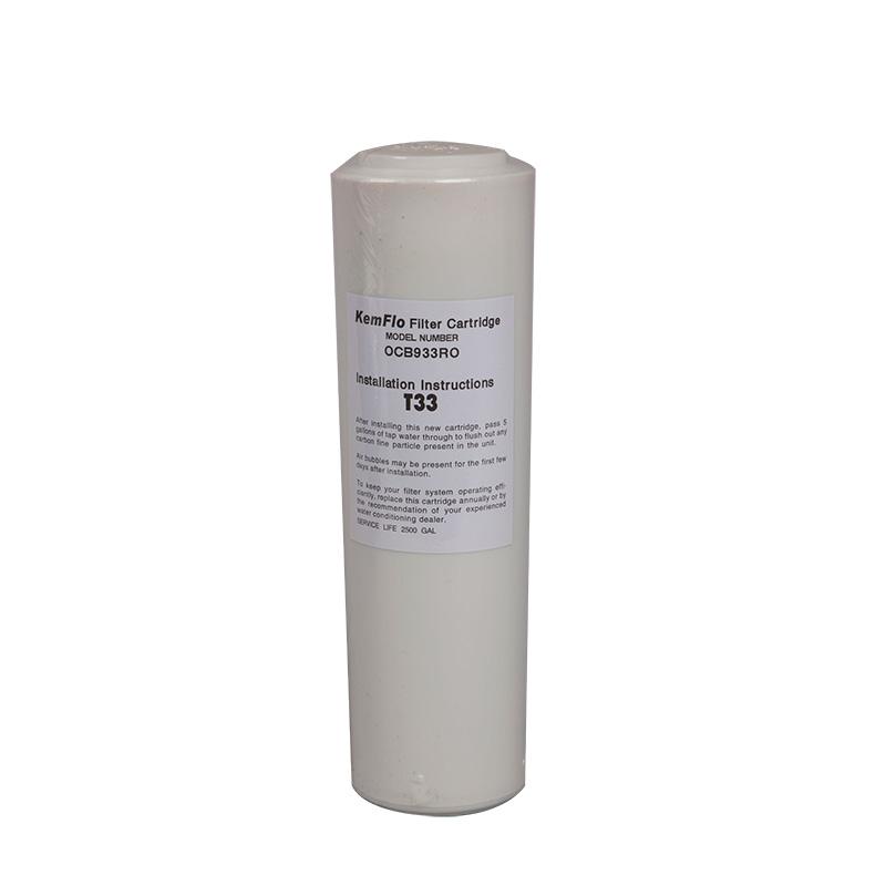 10寸康富乐T33活性炭滤芯