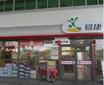 中国石化浙江公司易捷便利店直饮水系统