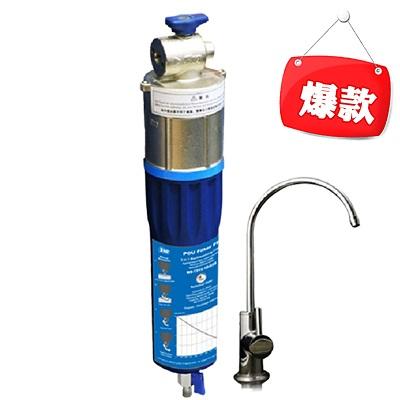 汉斯希尔7315-10-028三合一净水器