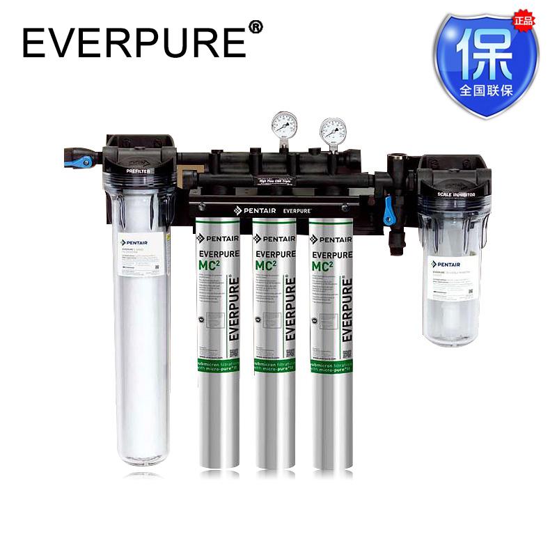 爱惠浦MC2三联款带前置透明瓶后置小白熊商用净水机
