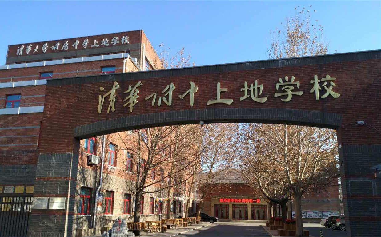 北京清华大学附属中学教室新风系统成功案例