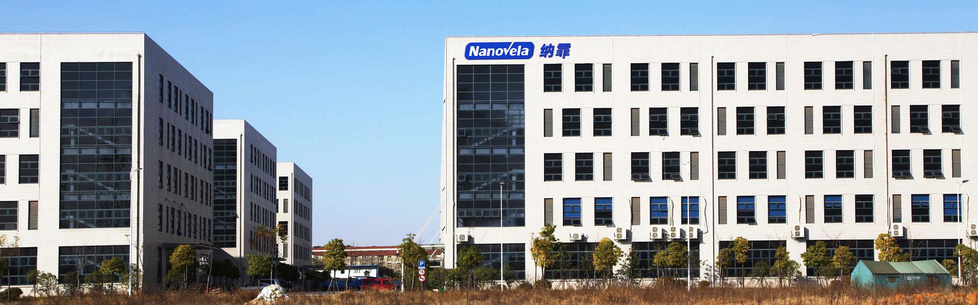 nanovela banner1